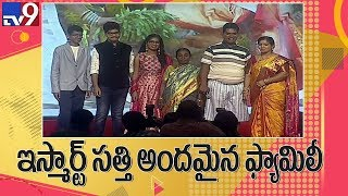 Sathi wife and kids || iSmart Sathi total family  - TV9