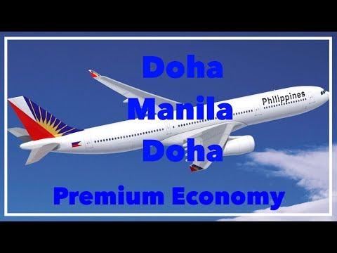 Viaje ni Blue: Philippines Airlines Doha Manila Doha flight