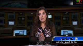 فيديو..حجي: مصر والخليج لن يستطيعا حماية السعودية من آثار قانون «جاستا»
