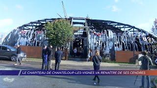Yvelines | La chapiteau de Chanteloup-les-Vignes va renaître de ses cendres