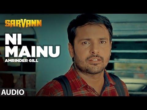 "Ni Mainu: ""Amrinder Gill"" | Full Audio Song | Sarvann | Jatinder Shah | Happy Raikoti | T-Series"