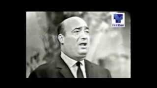 Wadih El Safi - Lebnan Ya Ote3et Sama
