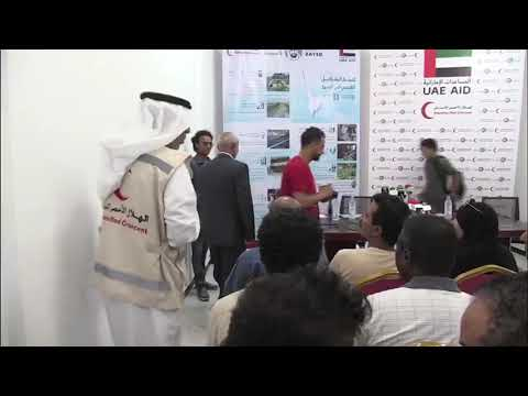 الهلال الاماراتي يعقد مؤتمر صحفي لإعادة إعمار الساحل الغربي