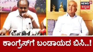 7 Congress MLAs Unhappy With CM Kumaraswamy, HD Revanna, DK Shivakumar & Parameshwar