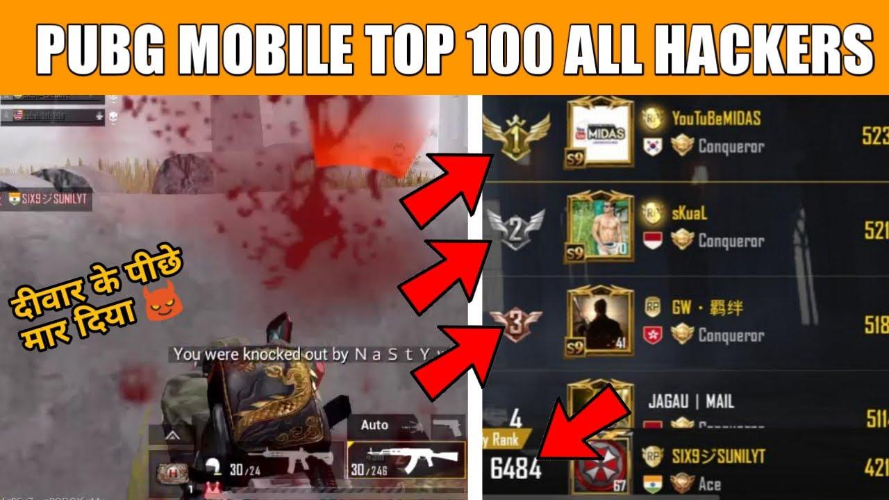 PUBG MOBILE SEASON 9 TOP 100 ALL HACKERS !! HACKER VS HACKER PUBG MOBILE ! STOP PUBG MOBILE PLEASE