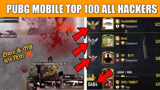 PUBG MOBILE SEASON 9 TOP 100 ALL HACKERS !! HACKER VS HACKER PUBG MOBILE ! STOP PUBG MOBILE PLEASE