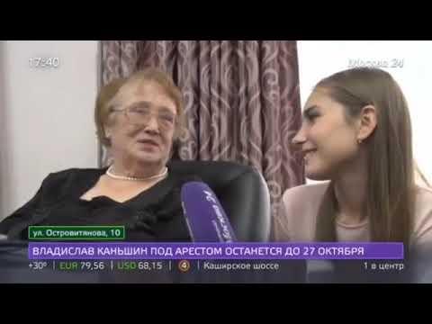 Мэр Москвы С.С. Собянин посетил Пансионат для ветеранов труда № 6.