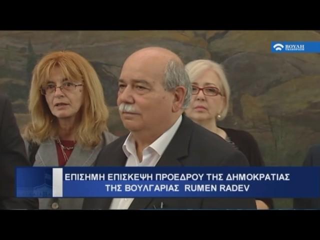 <h2><a href='https://webtv.eklogika.gr/vouli-enimerosi-23062017-2' target='_blank' title='Βουλή - Ενημέρωση (23/06/2017)'>Βουλή - Ενημέρωση (23/06/2017)</a></h2>