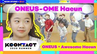 [KCON STUDIO X DIA TV] ONEUS-OME Haeun | 원어썸하은