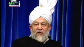 The Advent of the Messiah (Part 1) (Urdu)