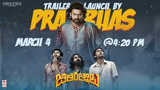 Jathi Ratnalu Trailer Launch by Prabhas | Naveen Polishetty | Anudeep KV | Swapna Cinema