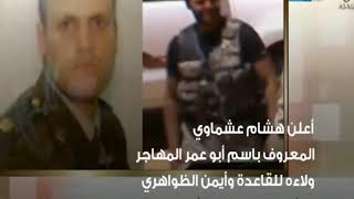 إعدام الإرهابي هشام عشماوي.. عاد حق الشهيد أحمد منسي وحق كل الشهداء الأبطال