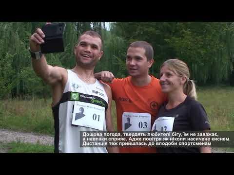 Телеканал АНТЕНА: Легкоатлети висловили свою підтримку Олегу Сенцову