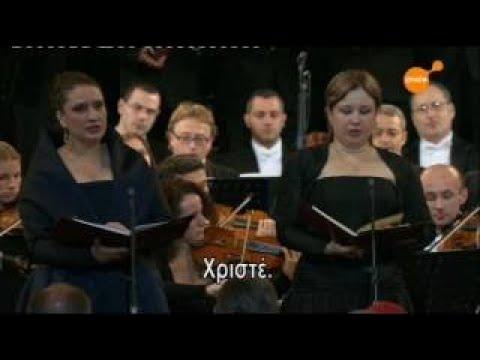 MUSIC SACRED G. Verdi Requiem L. Maazel, Toscanini SO, Fiorentino Chorus 2007