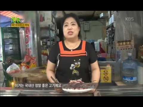 160607 KBS2 2TV 생생정보 '국내산 오리 외 고기 무한리필'
