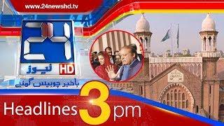 News Headlines | 3:00 PM | 16 April 2018 | 24 News HD