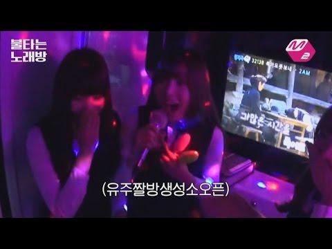[M2]여자친구(Gfriend)_조권_노래방에서입맞춤.avi(쓸고퀄주의)