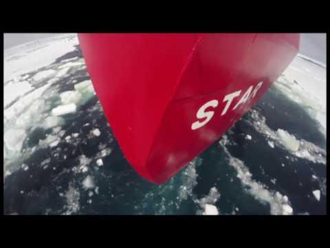 Call from the Commandant: Polar Star