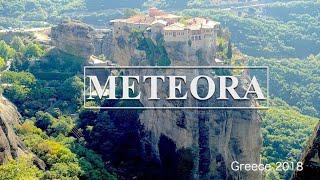 ギリシャの旅 Part 2 〜メテオラ