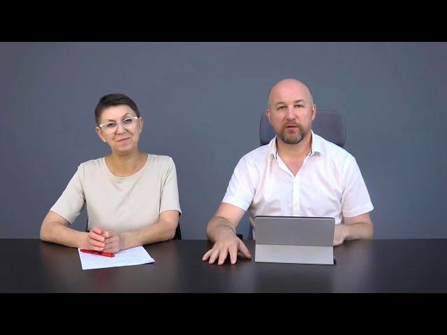 Биоэнергетика. Эфир с Сергеем Ратнером и Мариной Каганович