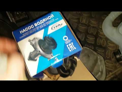 Как проверить помпу на ваз 2110 8 клапанов