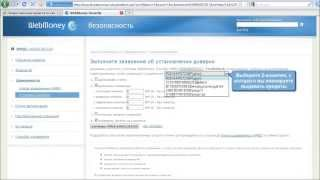 Кредитная биржа WebMoney(http://credit.webmoney.ru/ - кредитная биржа WebMoney., 2013-05-23T12:10:29.000Z)