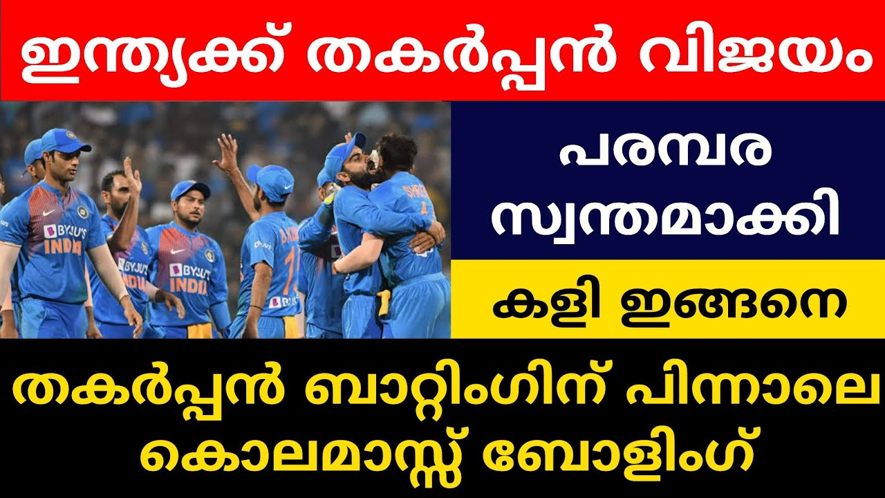 India vs West Indies 3rd T20I report card: Rohit Sharma, KL Rahul ...