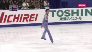 YURI IN REALITY - EROS - YURI KAZUKI - YUZURU HANYU - ЭРОС - Юри Казуки - YURI ON ICE(Eros Yuri in reality, I hope that you enjoy))), 2016-11-27T21:52:06.000Z)