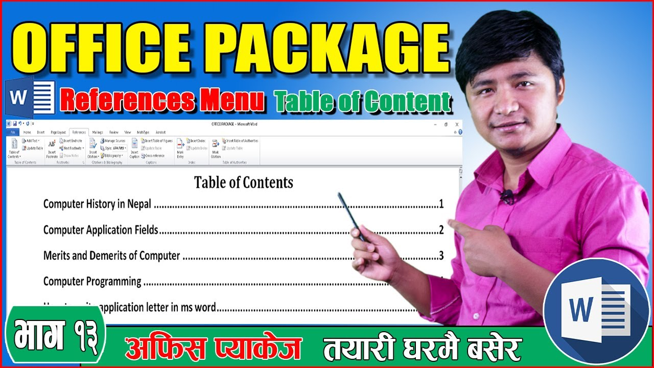 Office Package Part-13 | References tab | Table of content | Full explained ।