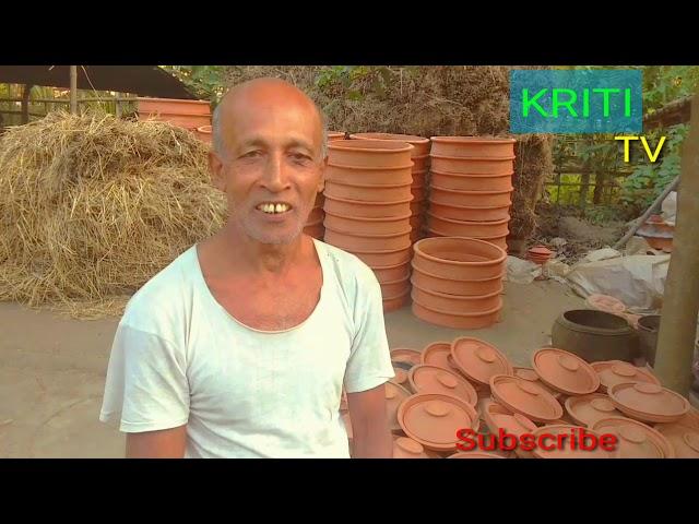 ?????? ????? ? mrit shilpi haridas pal | full HD video |  by KRITI TV