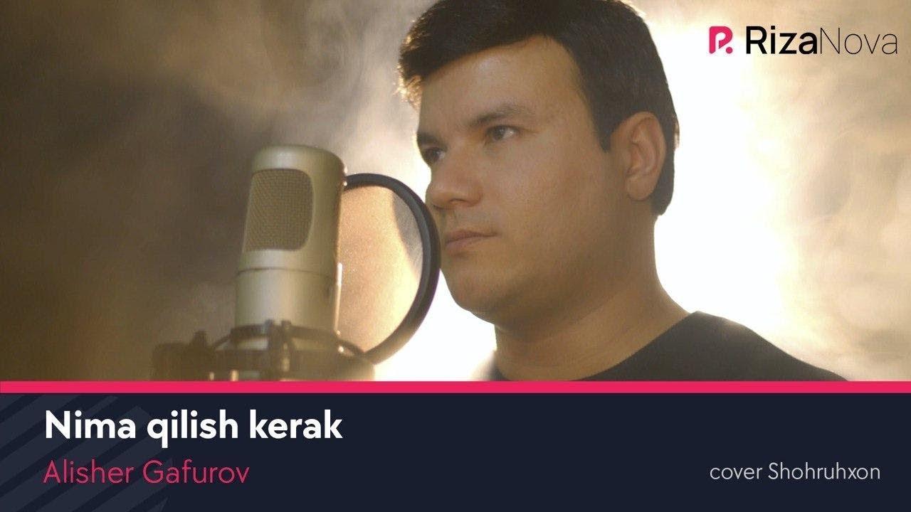 Alisher Gafurov - Nima qilish kerak | Алишер Гафуров - Нима килиш керак (cover Shohruhxon)
