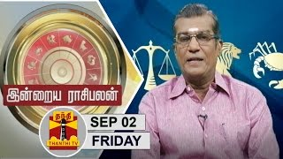Indraya Raasipalan by Astrologer Sivalpuri Singaram 02-09-2016 | Thanthi TV