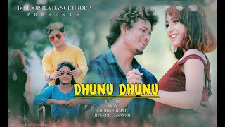 Dhunu dhunu// ( official full video ) // jitendra / sanjib / pran/super hit aasamse music video 2020