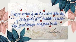 Eid ul adha 2020 quotes | Eid ul adha 2020 wishes |Eid mubarak wishes | best beautiful handwriting