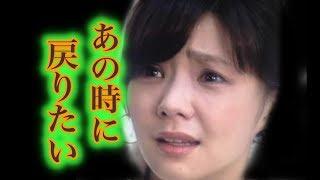 倉科カナ 竹野内豊と結婚ができない理由がやばすぎる! 結婚間近の報道...