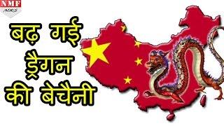 Apple CEO Tim Cook की India Visit से बौखलाया China. China के लिए बताया खतरा