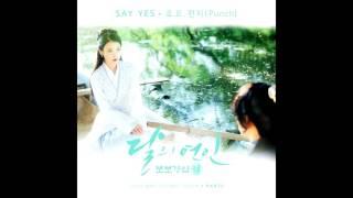 ... part.2] single: 로꼬 loco, 펀치 punch – 달의 연인 . loco say y...