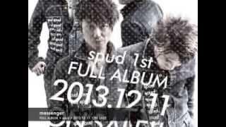 """spud FULL ALBUM """"spud """" 2013.12.11. ON SALE !!"""