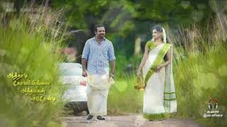 Erukkanchedi Oram Irukki Pudicha En Mama /Tamil What's app Status /Kalai Innisai 🎼