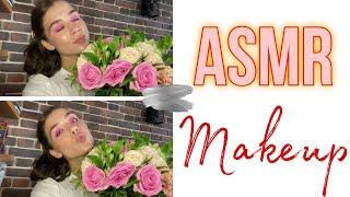 Мой макияж Асмр шепотом Asmr My makeup
