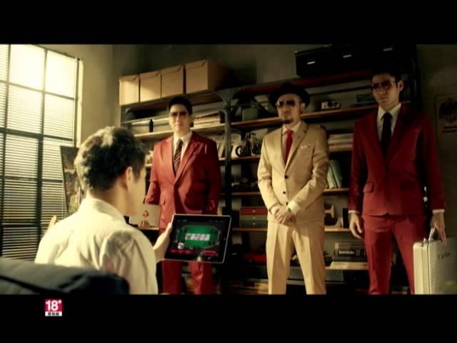 PokerStars 熱狗MC HotDog撲克挑戰賽