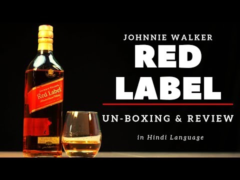 Red Label Whisky Unboxing & Review in Hindi   Johnnie Walker Red Label Review   Dada bartender
