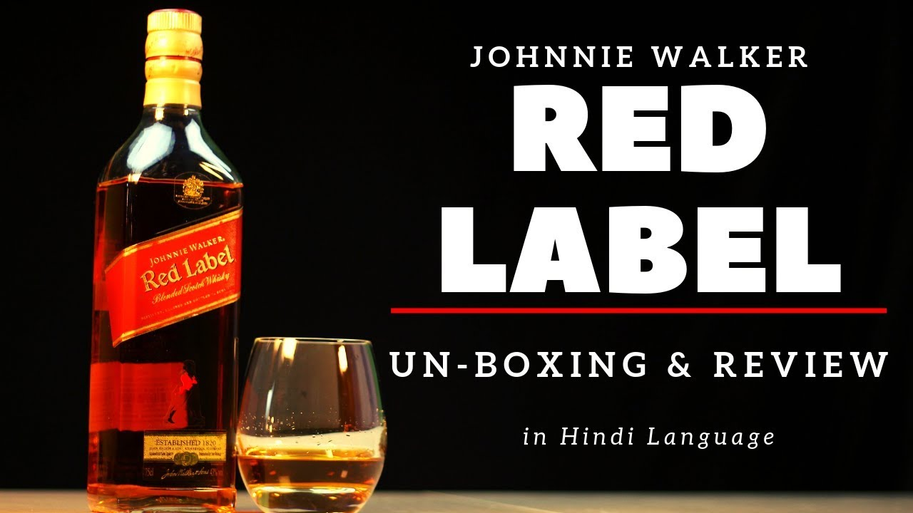 Download Red Label Whisky Unboxing & Review in Hindi | Johnnie Walker Red Label Review | Dada bartender