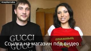 видео ДЕТСКАЯ ОБУВЬ ОПТОМ