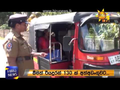 Sinhala Tamil New Year Accidents Declined
