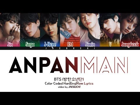 BTS 방탄소년단  ANPANMAN Color Coded Lyrics EngRomHan