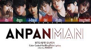 Download BTS (방탄소년단) - ANPANMAN (Color Coded Lyrics)