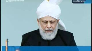 English Friday Sermon 30th September 2011 - Islam Ahmadiyya