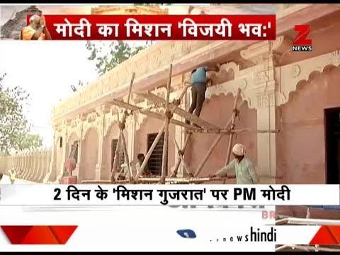 Vadnagar is lit up to welcome PM Modi | PM मोदी के स्वागत के लिए वडनगर रोशन हुआ