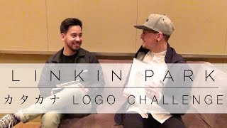 Watch Chester and Mike from Linkin Park illustrate the name of thei...